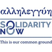 SolidarityNow Allilegyi